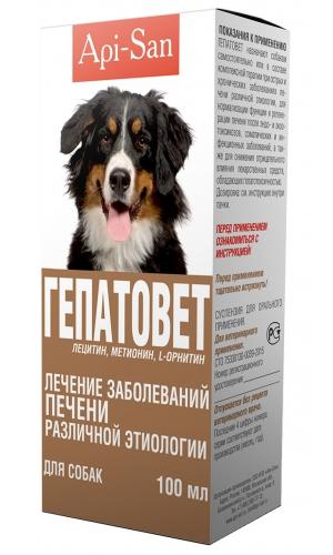 гепатовет для собак от чего
